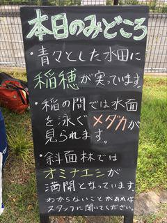 ★IMG_2015_R.JPG