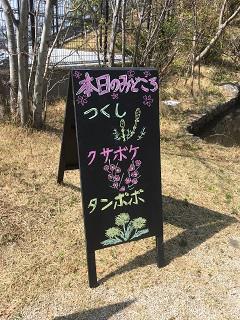★IMG_6209R.JPG