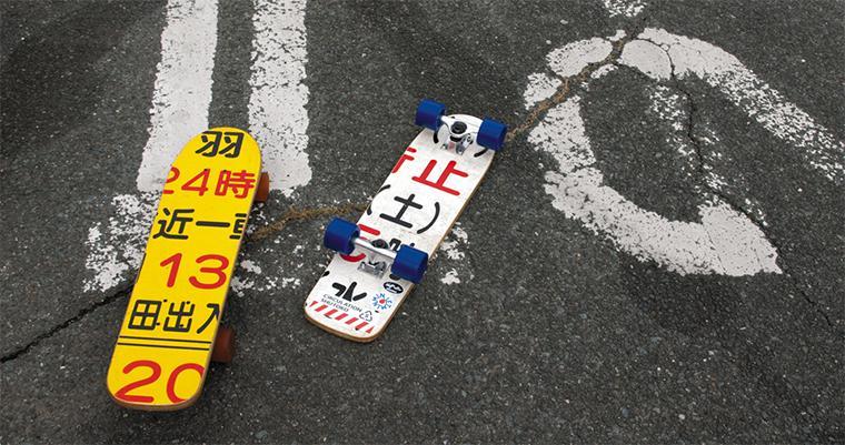 https://www.shutoko.jp/ss/shutoeco/blog/item-pic-02-03.jpg