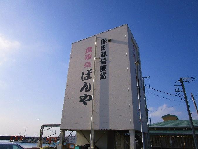 0626-1-ばんや.png