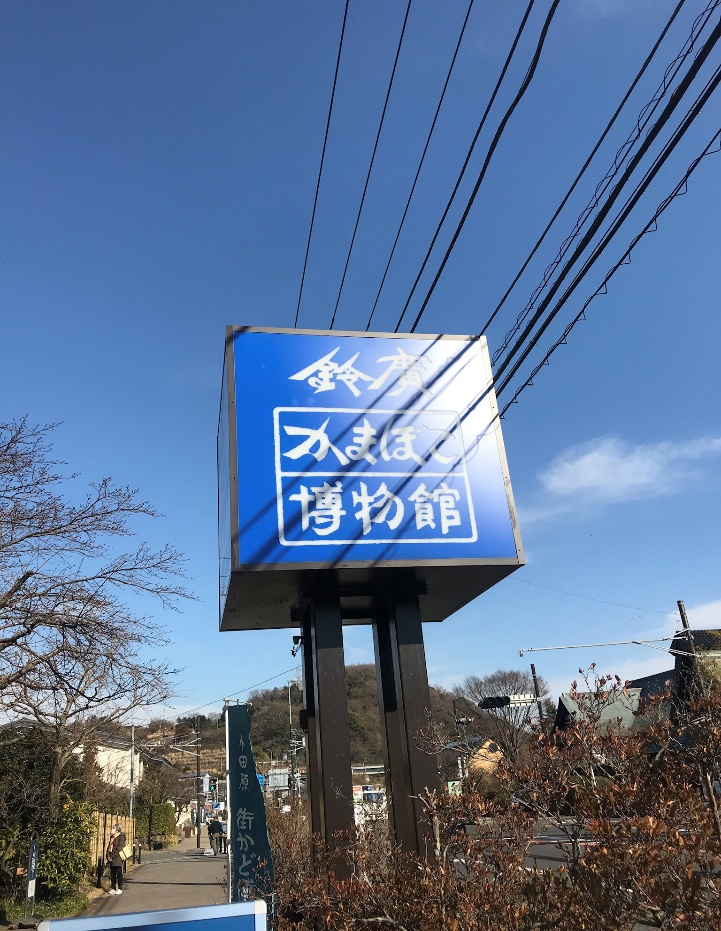 haru11-1.png