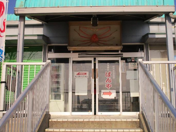 0626-2-ばんや入り口.png