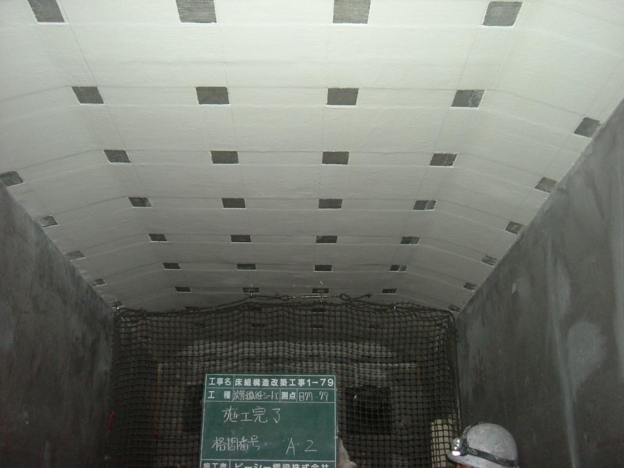 コンクリート床版の繊維シート補強工法
